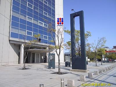福井県下の全ての外国人の方は福井地方法務局が帰化申請窓口となります
