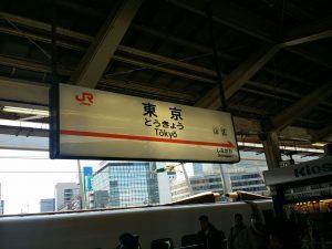 東京法務局への帰化申請の打ち合わせ