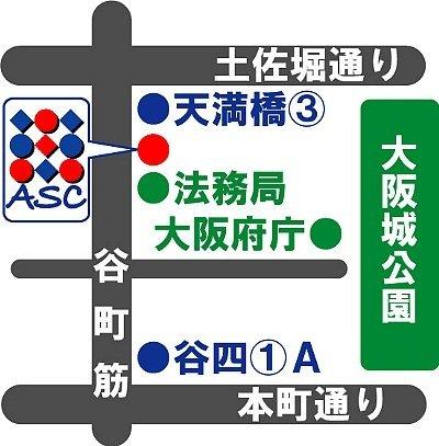 帰化相談会会場アクセスマップ(地図)