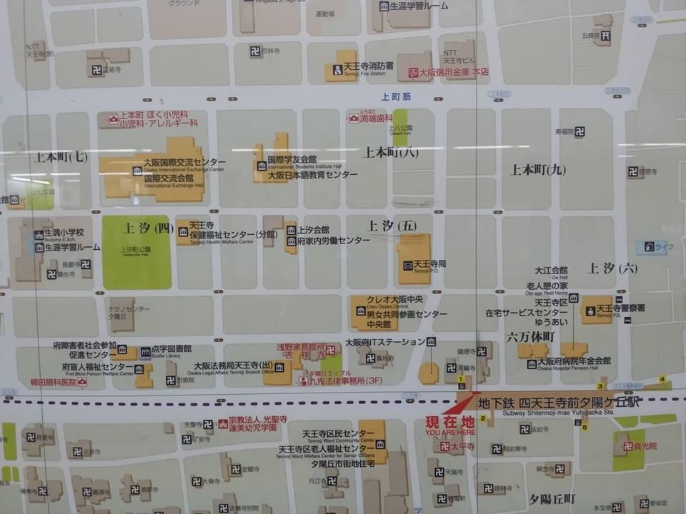 国際交流センター地図