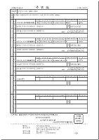 日韓翻訳日本住民票激安