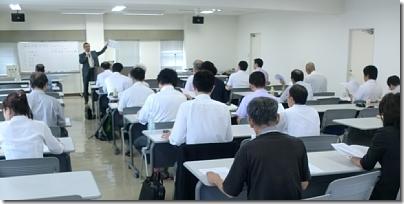 帰化申請研修:於,研修岡山県行政書士会
