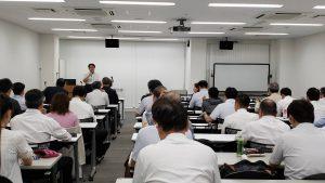 大阪府行政書士会国際研究会特定技能研修
