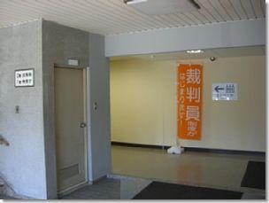 帰化申請を扱う法務局へは写真前方左奥にエレベータもあります