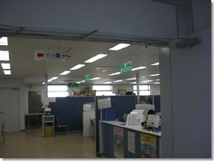 帰化申請を扱う大阪法務局岸和田支局総務課国籍係