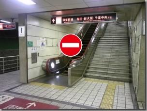 地下鉄なんば駅I階段は使ってはダメです