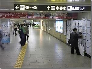 駐大阪韓国総領事館最寄り出口、御堂筋線25号15-B号14号出口方面連絡通路