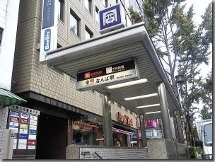 駐大阪韓国領事館最寄りの御堂筋線なんば駅25号出口全景