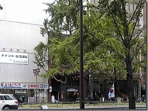三鶴航空と韓国領事館