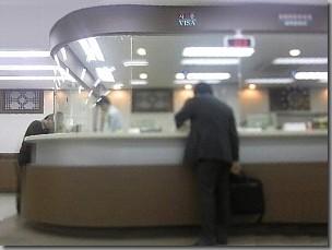 韓国領事館