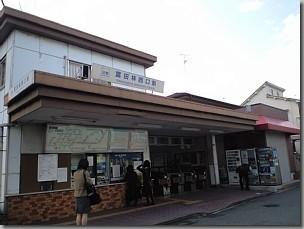 帰化で富田林支局に行く最寄駅/富田林西口駅