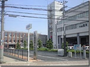 帰化で富田林支局に行く/大阪法務局富田林支局進入路入り口