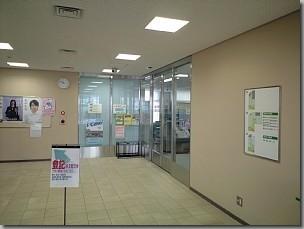 帰化で富田林支局に行く/大阪法務局富田林支局玄関ホール